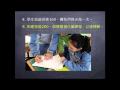 image of 「均一教育平台」實例操作