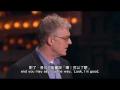 image of TEDTalks 》Sir Ken Robinson 推動學習革命